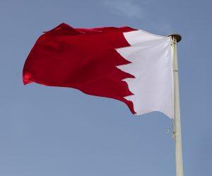 send money to Bahrain